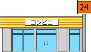 09_txt36_03