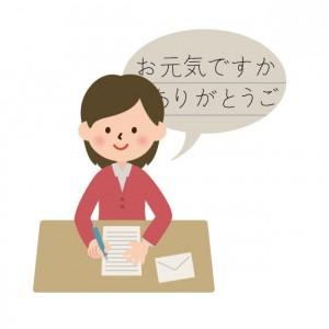 shiwasu_002