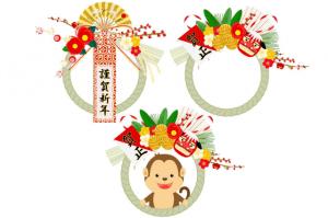 kingashinnen_003