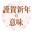 kingashinnen_eyecatch_001