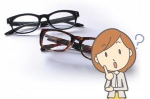 hayfever_glasses_002
