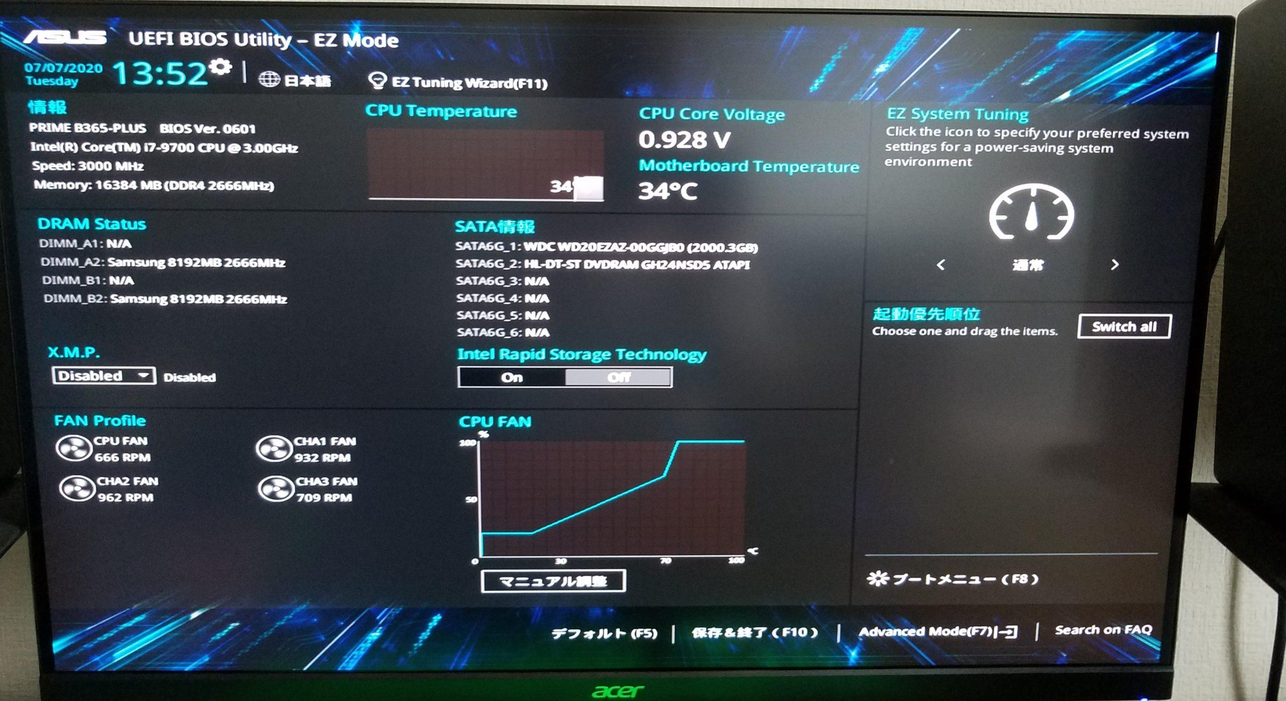 UEFI BIOS Utilityの画面