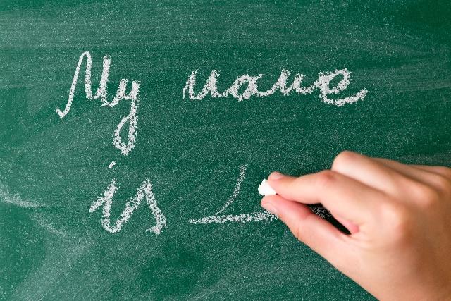 名前の画数と意味は重要?名付けに込められた親の気持ちとは…