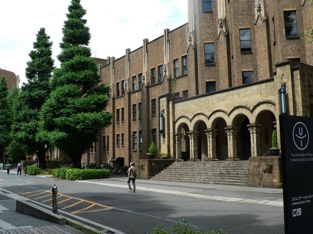 英語から見る大学ランキング!英語は重要?英語と日本人の優位性