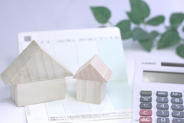 住宅ローンの保証人は無職の人でも銀行の審査基準は大丈夫?