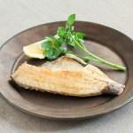 魚の料理の本ってどれを選べばいいの?魚料理おすすめ本5選