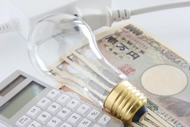 電気の基本料金が日割り計算されるケースと請求金額について