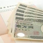 貯金するなら銀行よりもタンス預金?メリットとデメリットは?