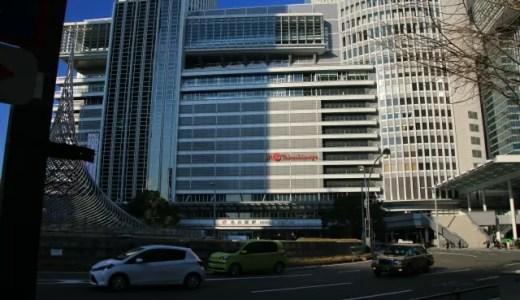 【名古屋から屋久島へ】行き方 鹿児島経由『新幹線・高速バス・フェリー』