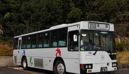 【2019・9改正】屋久島のバス 時刻表・料金・路線図・乗り放題チケット