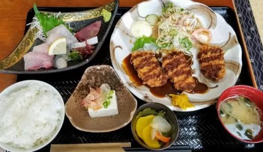屋久島【宮之浦 ランチ&食事】おすすめの『四季亭(ときてい)』をご紹介!