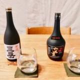 【屋久島焼酎みやげ】飲み比べレビュー『三岳』vs『原酒三岳』vs『やくしま』