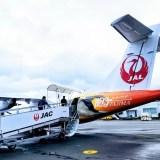 【名古屋〜屋久島】の行き方 おすすめ3ルートをご紹介 飛行機(JAL/ANA/LCC)