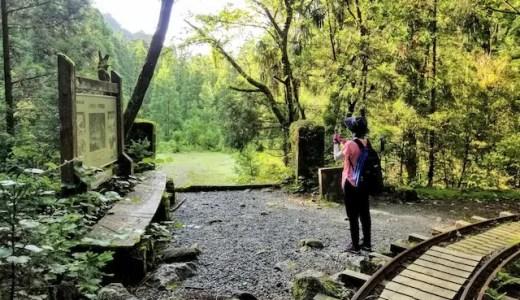 屋久島観光コロナの影響2020・7〜縄文杉へはマスクが必要なワケとは?