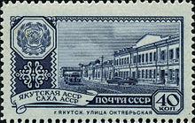 1960_CPA_2432