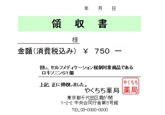 00bc475e556349dcba59b43dfdb58d1f