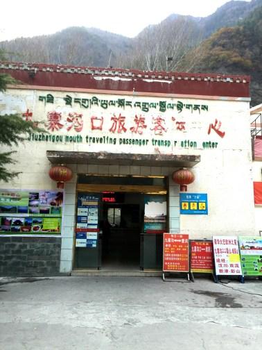Jiuzhaigou Bus Terminal