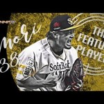 """<span class=""""title"""">漂う守護神の風格!! H森 プロ野球タイ記録となるチーム6試合連続セーブ!!《THE FEATURE PLAYER》</span>"""