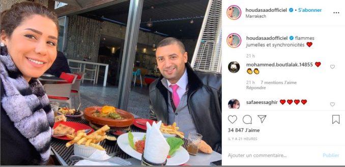الفنانة هدى سعد ترد على إشاعة طلاقها بصورة رفقة زوجها