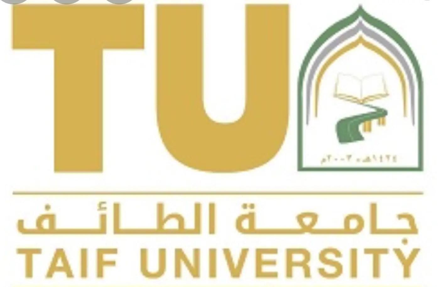 جامعة الطائف بلاك بورد