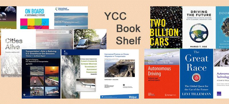 August book shelf collage