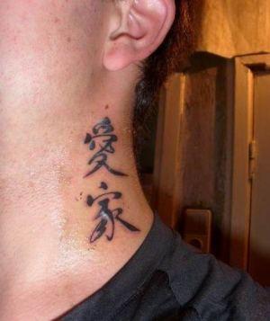 Мужские татуировки на шее сбоку иероглифы