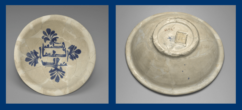 white ceramic bowl with blue palmette design and back inscribed with Blessings to the owner and made by