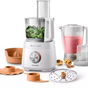 Philips Viva Food Processor HR7520/01 - www.yallagoom.com.qa