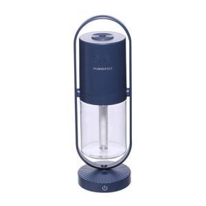 RAKO Humidifier Mist - www.yallagoom.com.qa