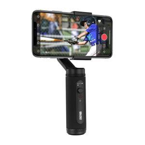 Zhiyun Smooth Q2 3-Axis Handheld Smartphone Gimbal Stabilizer - www.yallagoom.com.qa