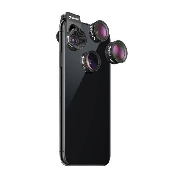 Xpower Pro Lens 4 In 1 Lens Set Black-Yallagoom.com.qa