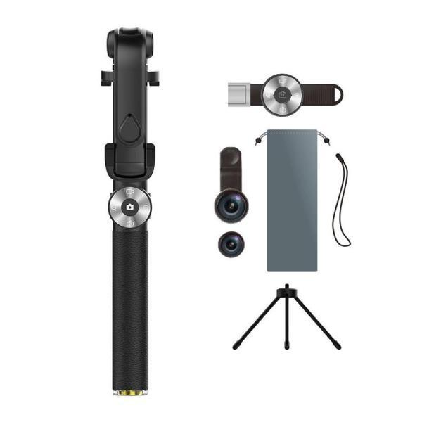Xpower Auto Focus Premium Selfie Stick - Black-Yallagoom.com.qa