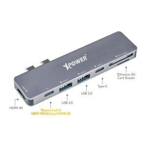 XPower HU7 Pro 7-in-1 Hub Grey-Yallagoom.com.qa