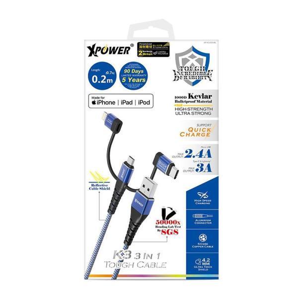 Xpower K3 0.2M 3 in 1 Kevlar Bulletproof Material Tough Cable-Yallagoom.com.qa