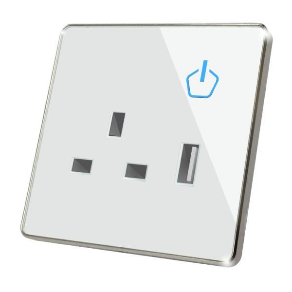 Savvy Smart Socket - SS‐1-yallagoom.com.qa