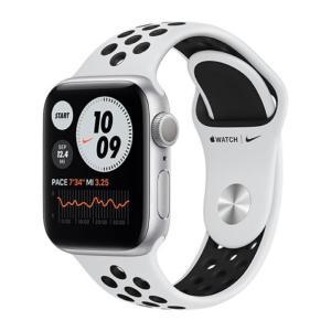 Apple Watch Series 6 GPS 40MM Nike Silver - M00T3-yallagoom.com.qa