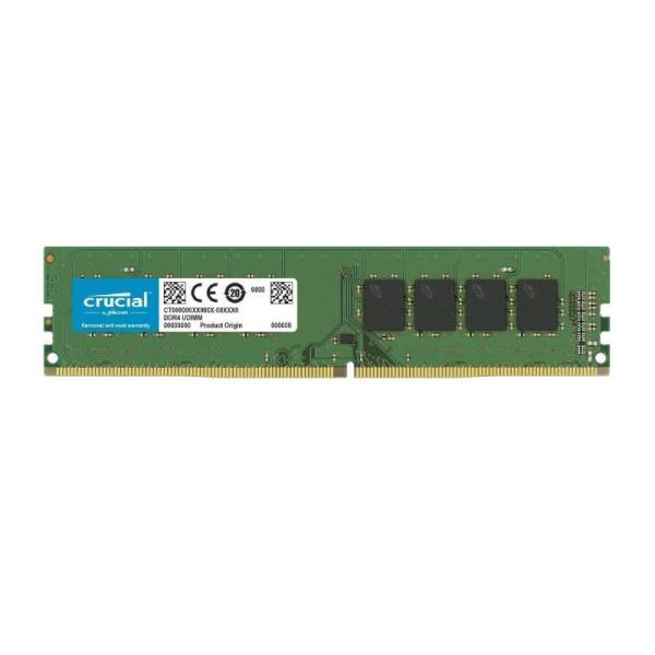 CRUCIAL 8GB 2666MHZ DDR4 DESKTOP RAM-yallagoom.com.qa