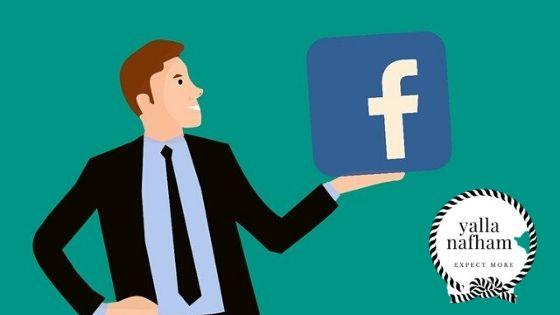 استراتيجيه الافلييت للمبتدئين في مواقع التواصل الاجتماعي.