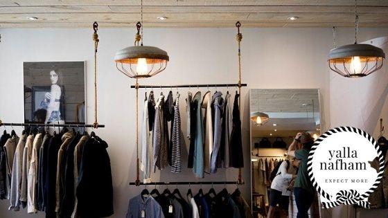 أخطاء شائعه عند الرجال في إختيار الملابس .