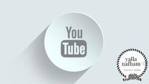 افضل طرق الربح من اليوتيوب بدون اعلانات .