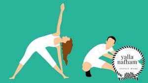 تمرين تمديد العمود الفقري للتخلص من آلام الظهر