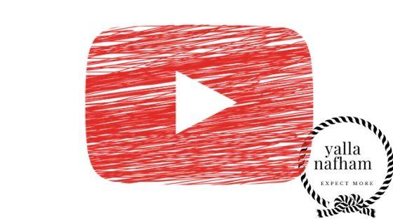 كيفية اشهار قناة اليوتيوب بداية من الأساس !