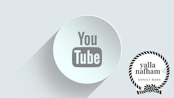 كيف اجعل فيديوهاتي مقترحه