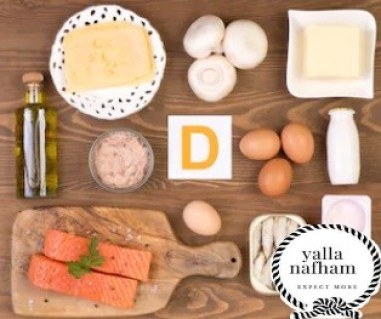 التخلص من اعراض نقص فيتامين دال