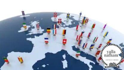 الجامعات الروسية المعترف بها في الاتحاد الأوروبي