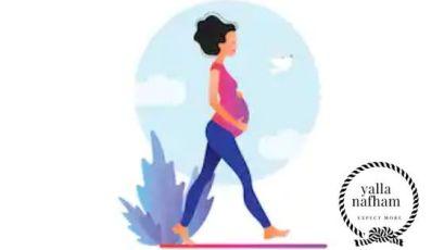 تمارين الكارديو للحامل