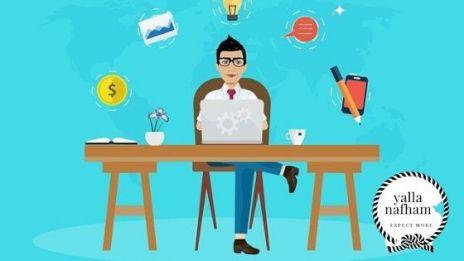 كيف ابحث عن عمل في الانترنت بإستخدام هوايتي