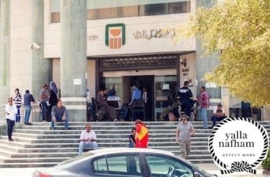 أفضل بنك لفتح حساب توفير في مصر