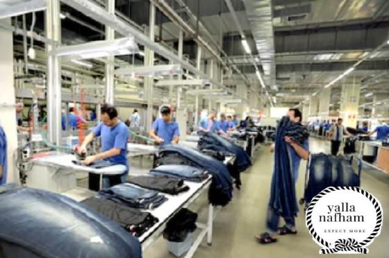 دراسة جدوى مصنع ملابس جينز pdf
