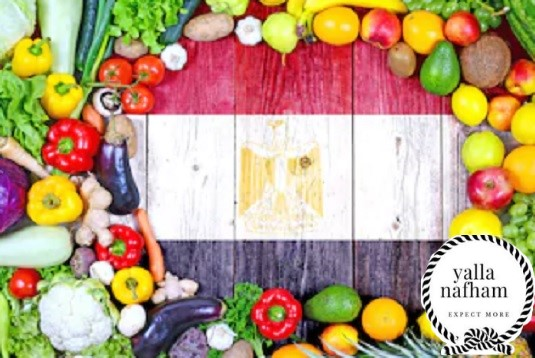شركات استيراد وتصدير الفواكه والخضروات في مصر